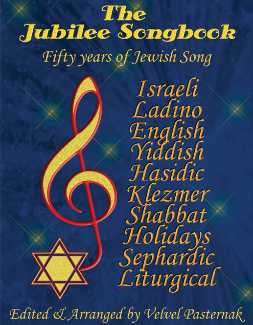 The Jubilee Songbook - 50 Years of Jewish Song [eBook]