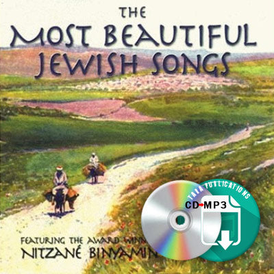 The Most Beautiful Jewish Songs - full CD as zipped MP3 for download