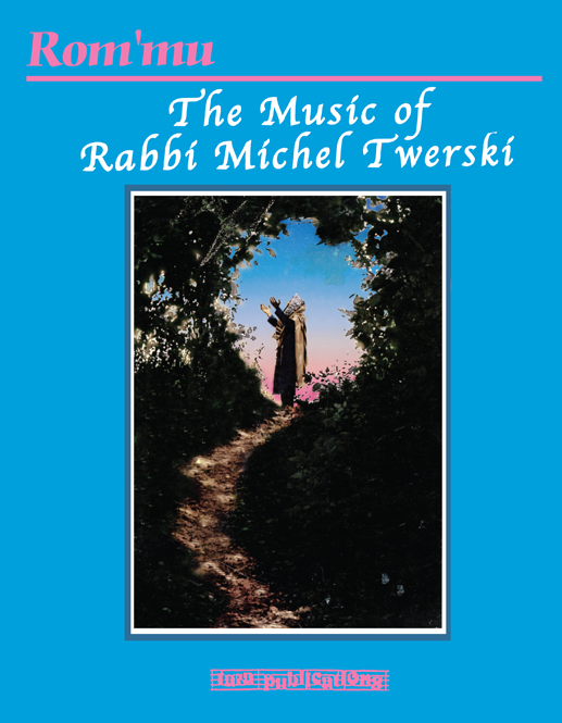 The Music of Rabbi Michel Twerski [eBook]