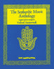 The Sephardic Music Anthology [eBook + MP3]
