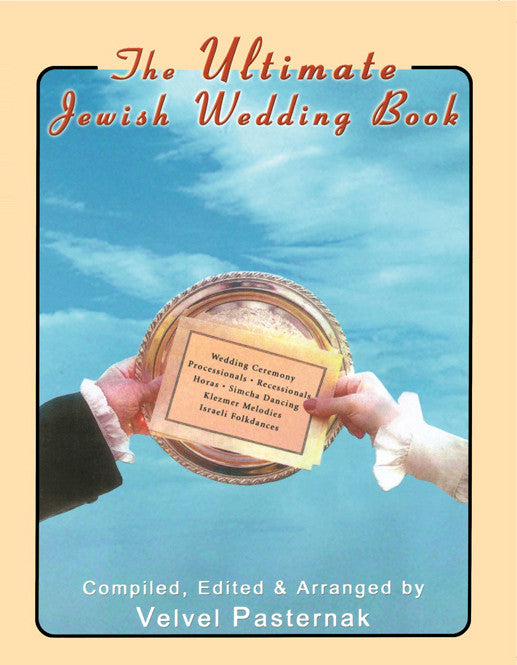 The Ultimate Jewish Wedding Book [eBook + MP3]