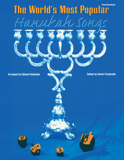 The World's Most Popular Hanukah Songs [eBook]
