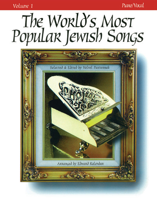 The World's Most Popular Jewish Songs Vol 1 [eBook]