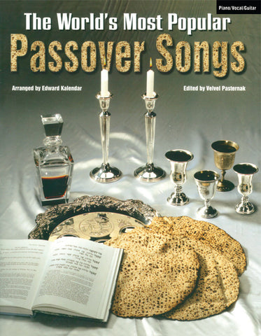 The World's Most Popular Passover Songs [eBook]