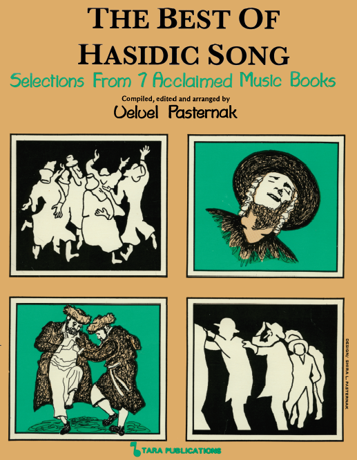 The Best Of Hasidic Song [eBook]