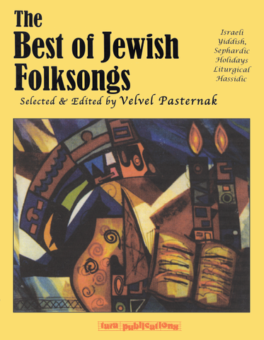 The Best Of Jewish Folksongs [eBook]