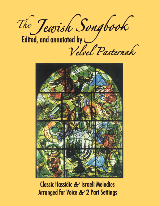 The Jewish Songbook [eBook]