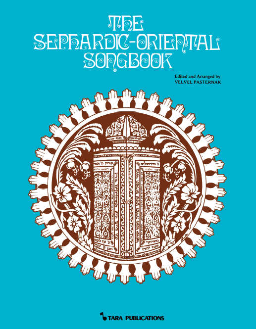 The Sephardic - Oriental Songbook [eBook]