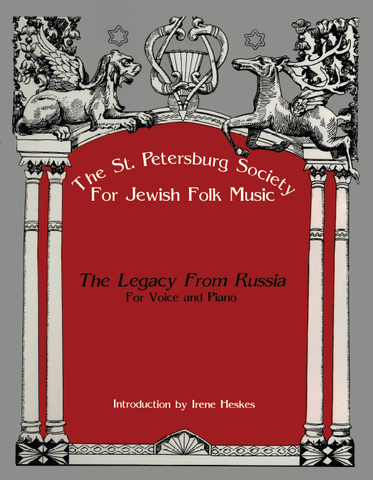 The St. Petersburg Society For Jewish Folk Music [eBook]