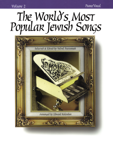 The World's Most Popular Jewish Songs Vol 2 [eBook]