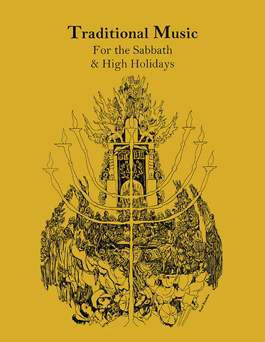 Traditional Music for the Sabbath & High Holidays [eBook]