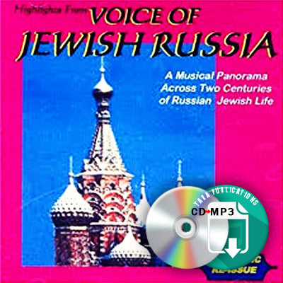 Voice Of Jewish Russia - full CD as zipped MP3 for download