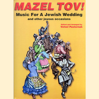 Mazel Tov! Music for a Jewish Wedding and other Joyous Occasions