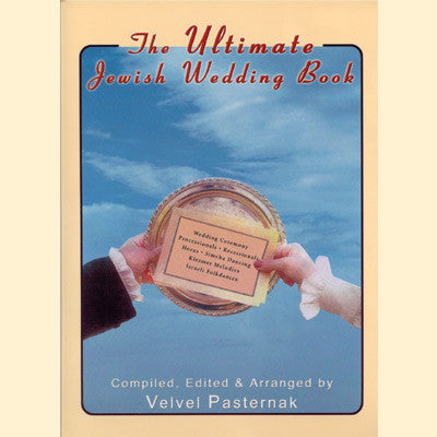 The Ultimate Jewish Wedding Book (includes companion CD)