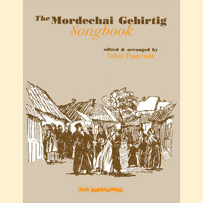 The Mordechai Gebirtig Songbook