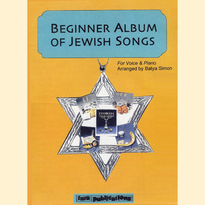 Beginner Album of Jewish Songs For Voice & Piano