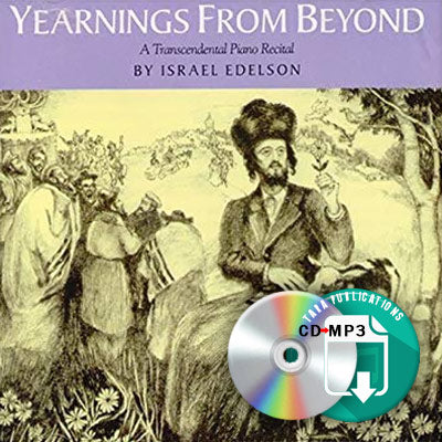 Yearnings From Beyond - full CD as zipped MP3 for download