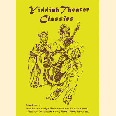 Yiddish Theater Classics