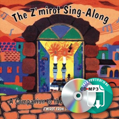 Z'mirot Sing Along - full CD as zipped MP3 for download