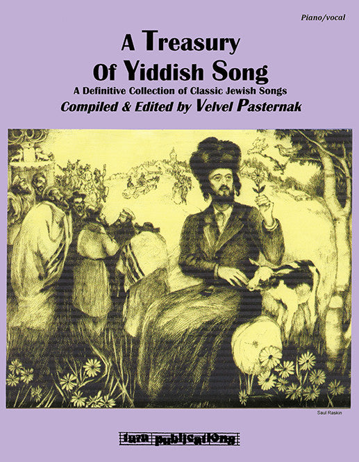 A Treasury of Yiddish Song [eBook]