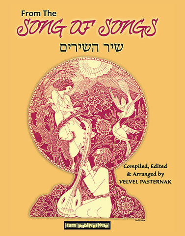 From the Song of Songs [eBook]
