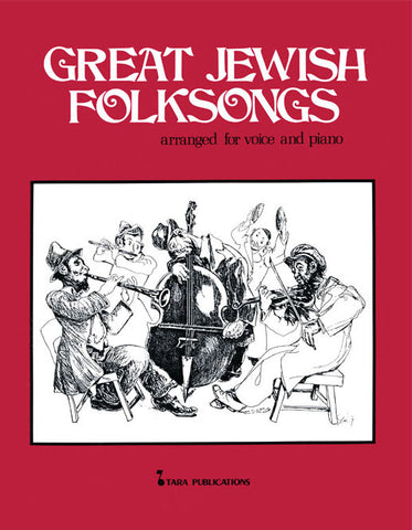 Great Jewish Folksongs for Voice and Piano [eBook]