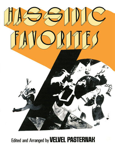 Hassidic Favorites [eBook]