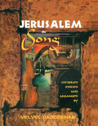 Jerusalem in Song [eBook + MP3]