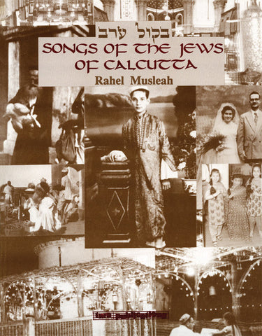 Songs of the Jews of Calcutta [eBook]