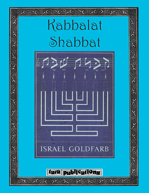 Kabbalat Shabbat [eBook]