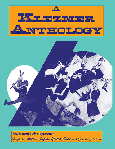 A Klezmer Anthology [eBook]