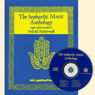 The Sephardic Music Anthology (includes companion CD)