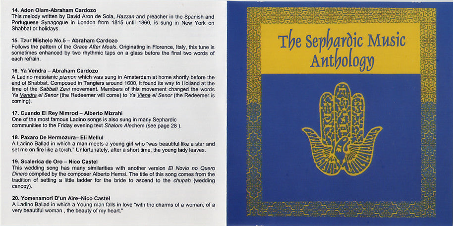 The sephardic music anthology ebook mp3 jewish music the sephardic music anthology ebook mp3 fandeluxe Ebook collections