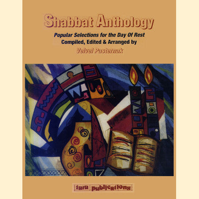 Shabbat Anthology