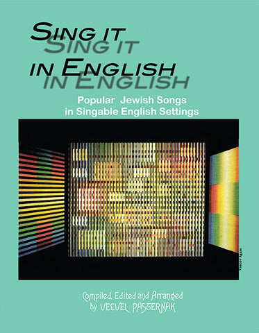 Sing It In English [eBook]