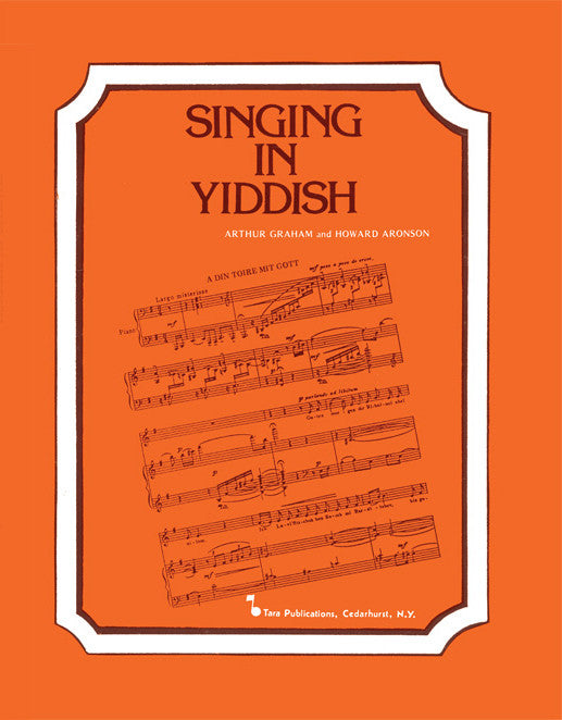 Singing in Yiddish [eBook]
