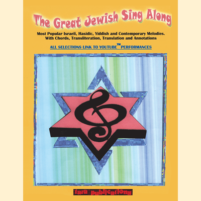 The Great Jewish Sing Along