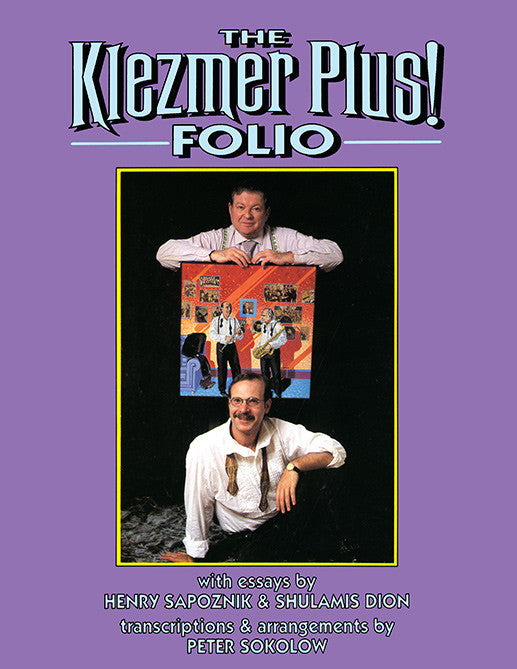 The Klezmer Plus Folio [eBook]