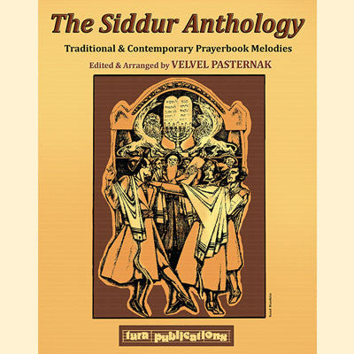 The Siddur Anthology