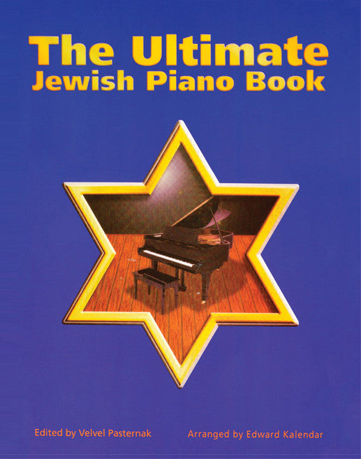 The Ultimate Jewish Piano Book [eBook]