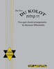 The NEW Du Kolot [eBook]