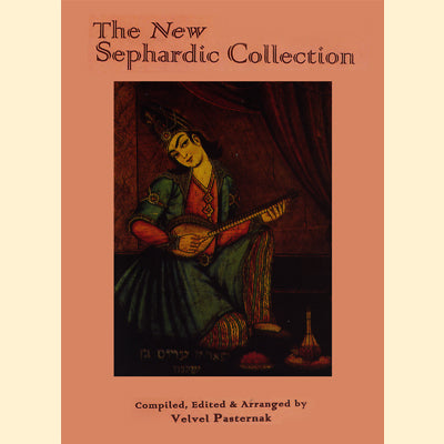 The New Sephardic Collection