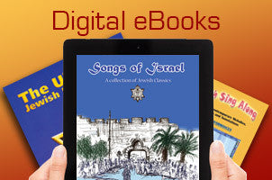 eBooks for Download