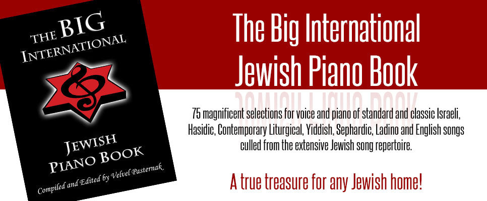 The Big International Jewish Piano Book