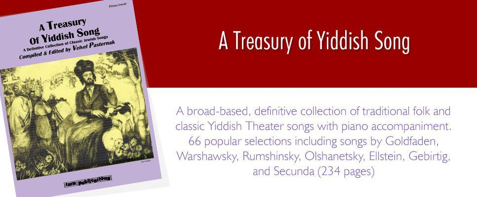 A Treasury of Yiddish Song