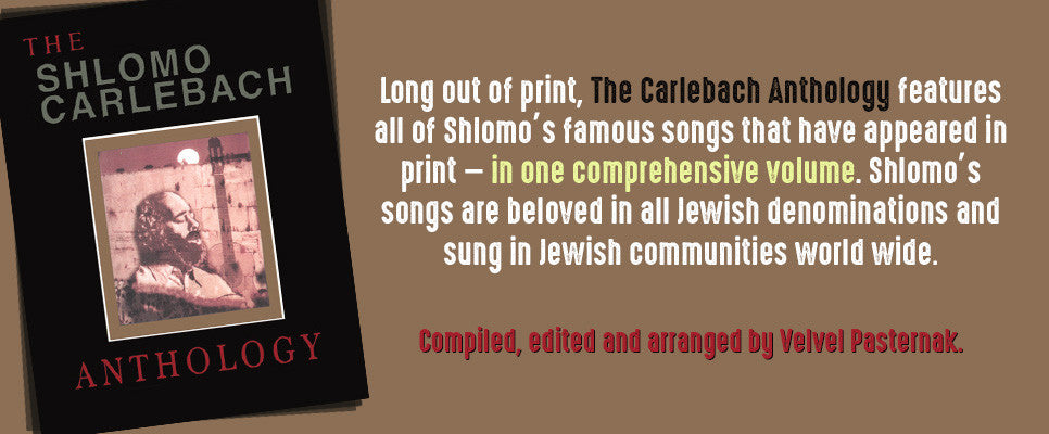 The Shlomo Carlebach Anthology