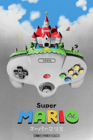 "Lyndon Willoughby ""Super Mario 64"" Foil Variant"