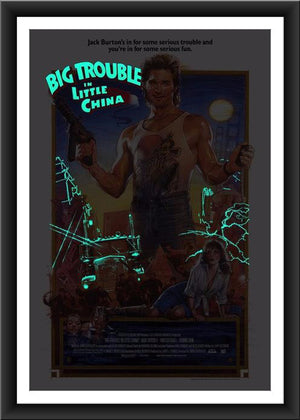 "Drew Struzan ""Big Trouble in Little China"" Variant"