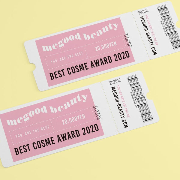 【SPECIAL EVENT】MEGOOD BEAUTY BEST COSME AWARD 2020