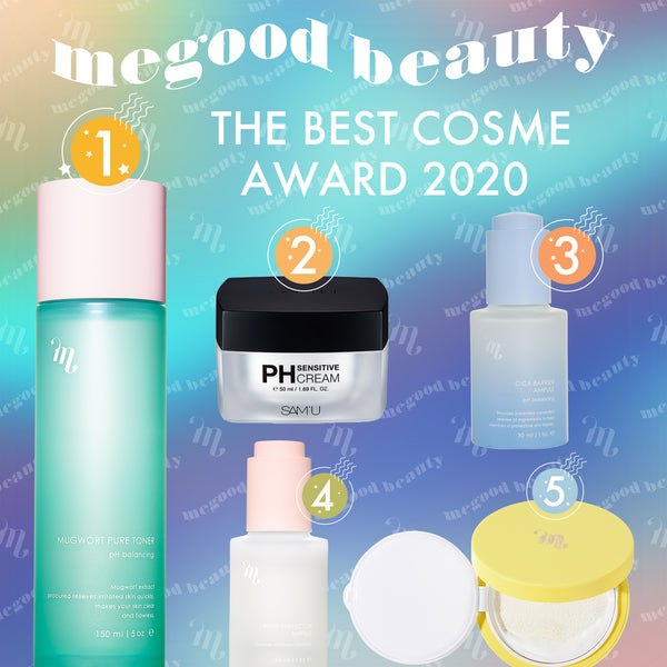 【結果発表】BEST COSME AWARD 2020&BEST REVIEW